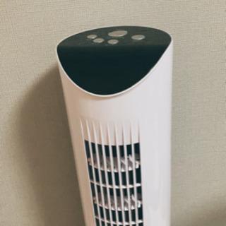 アルコレ 冷風扇 ホワイト ACF-210/W