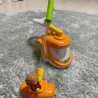 アンパンマン 掃除機