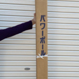 鯉のぼり用パワーポール( ̄▽ ̄)b