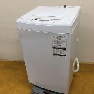TOSHIBA 東芝 全自動洗濯機 AW-45M5  2018年製