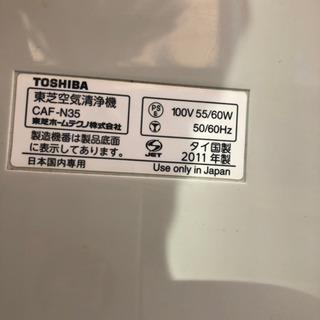 TOSHIBA 空気清浄機