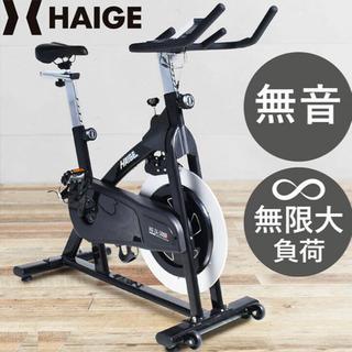 渦電流 スピンバイク HG-ZA-5000F