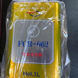 【新品、未使用品】車の燃料添加剤1L