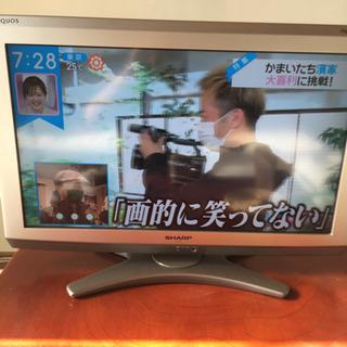 テレビ AQUOS 美品