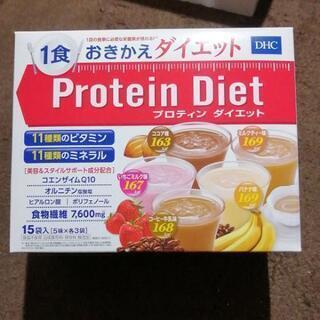 DHCプロテインダイエット 15袋×4箱