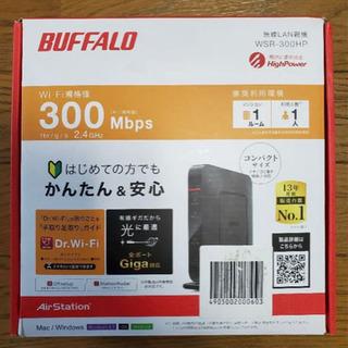 BUFFALO WSR-300HP 無線LAN