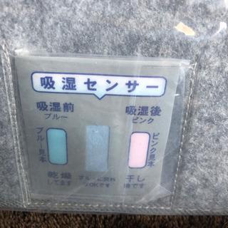 除湿シート 未使用 セミダブル - 砺波市