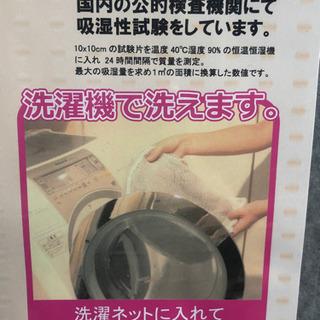 除湿シート 未使用 セミダブル - 服/ファッション