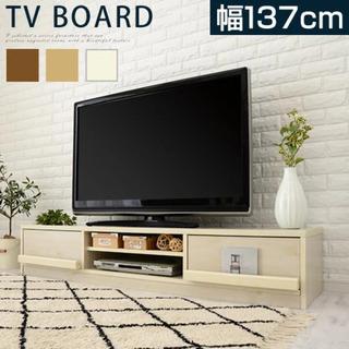 【ネット決済】値下げしました!【新品】テレビ台 テレビボード 白...