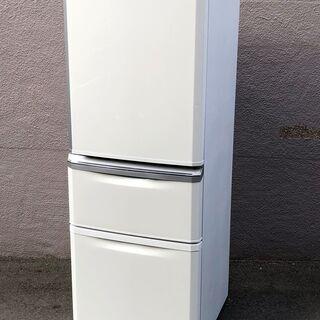 ㉝【6ヶ月保証付・税込み】三菱 335L 3ドア冷蔵庫 M…