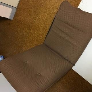 無料 座椅子 ブラウン