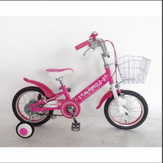 【ネット決済】14インチ 自転車 補助輪付き
