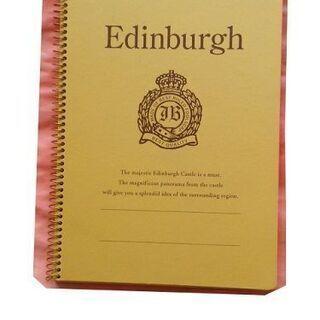 Edinburgh   P513       極東ノート