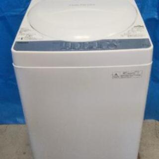 ※ 東芝  4.2kg洗い洗濯機