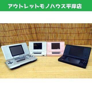 ジャンク 任天堂 DS DS Lite DSi 4台セット 本体...