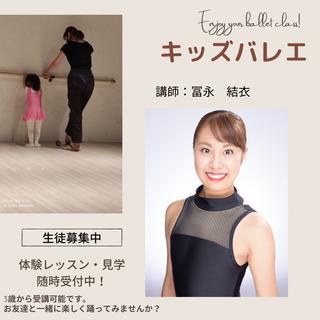 豊中バレエ教室 キッズバレエクラス