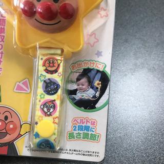 未使用品 アンパンマン おもちゃホルダー − 東京都
