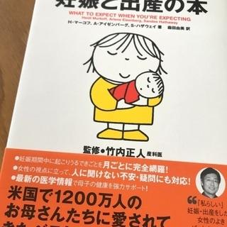 【未使用】竹内先生の育児本