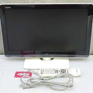 ss2343 シャープ 液晶テレビ LC-19K3 19イ…