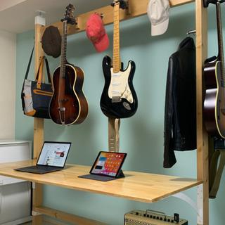 ラブリコ テーブル付きギター・洋服ハンガー(ロボット掃除機…