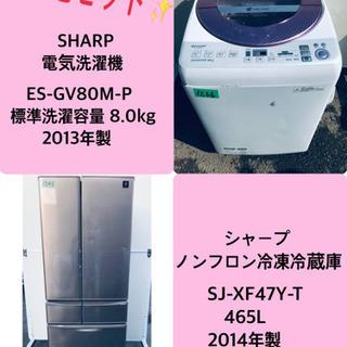 8.0kg ❗️送料設置無料❗️特割引価格★生活家電2点セ…
