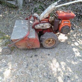 自走式草刈機