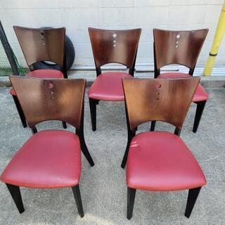 椅子5脚 引き取り限定