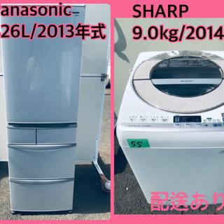 ⭐️9.0kg⭐️ 送料設置無料✨大型洗濯機/冷蔵庫✨