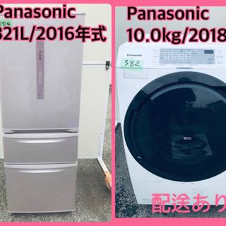 ⭐️10.0kg⭐️2018年製⭐️ 送料無料✨大型洗濯機…
