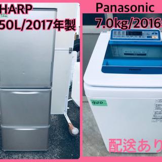 ⭐️7.0kg⭐️ 送料設置無料✨大型洗濯機/冷蔵庫✨