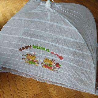 ベビーかや 蚊帳 赤ちゃん用