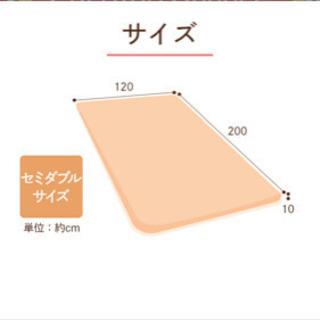 敷布団(ほぼ新品)セミダブル