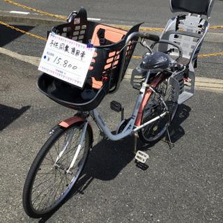 子供乗せ専用自転車入荷しました。