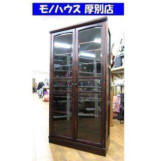 北海道民芸調家具 キャビネット 幅90×奥37.5×高180cm...
