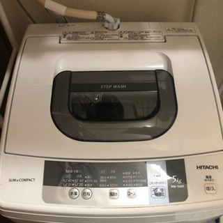 洗濯機 HITACHI 5kg NW-5WR