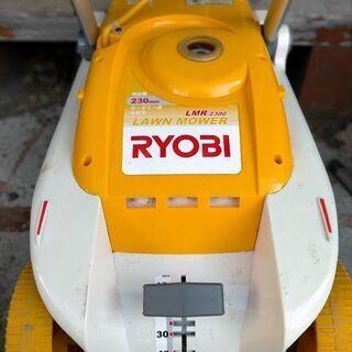 【ネット決済】値下げ!!リョービ電動芝刈り機