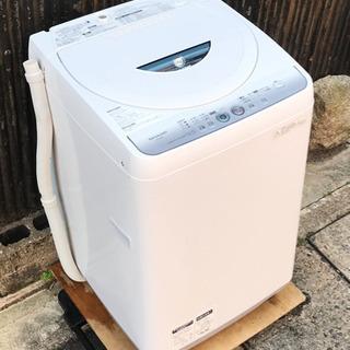 SHARP シャープ 4.5kg洗濯機 ES-FG45L-H