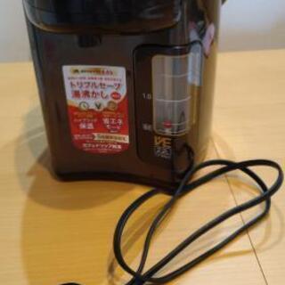 【4/23までの限定価格】電気ポット