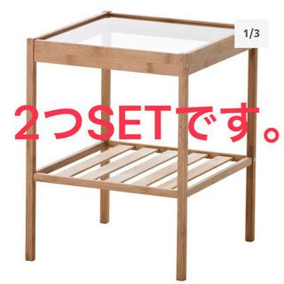 IKEA コーヒーサイドテーブル 4/21取りに来れる方優…