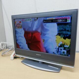 SONY 26インチ 液晶テレビ 都内近郊配送可能
