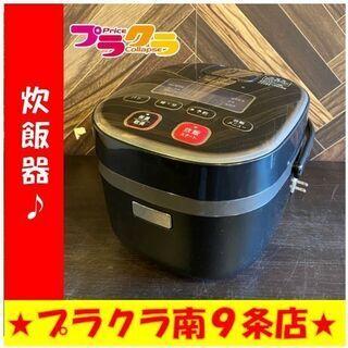 M9366 シャープ 2014年製 3合炊き 炊飯器 KS-C5...