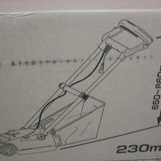 マキタ 芝刈り機 MLM2301