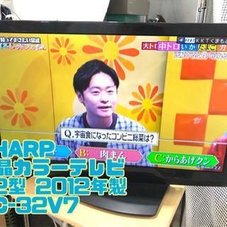 SHARP 液晶カラーテレビ 32型 2012年製 LC-…