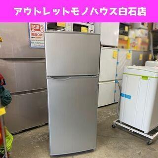 シャープ 2ドア冷蔵庫 118L 2015年製 SJ-H12Y ...