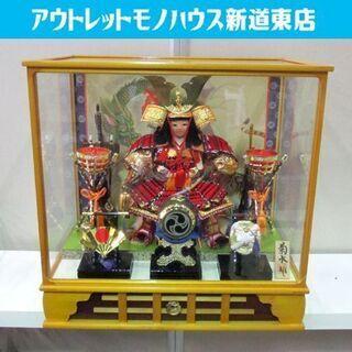 札幌 菊水作 五月人形 若武者 子供大将 五月飾り 端午の節句 ...