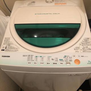 洗濯機 冷蔵庫再投稿