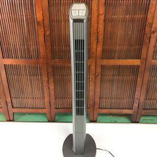 扇風機 スリムタワーファン KSE22-1101R タイマー機能...