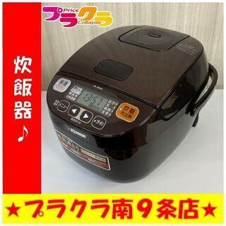 M9370 象印 2015年製 3合炊き マイコン 炊飯器 NL...