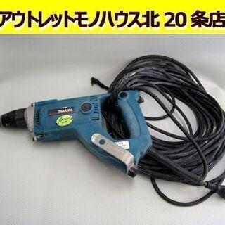 ☆ マキタ ボード用スクリュードライバー 6813 makita...