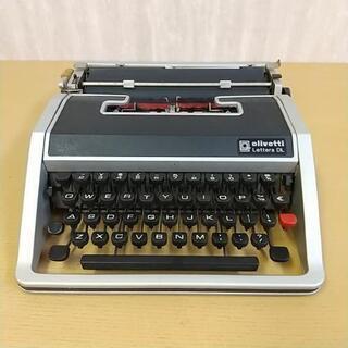 【激レア!】タイプライター   Olivetti  Letter...